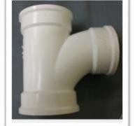 PVC Tee DWV
